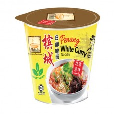 Penang White Curry Cup Noodle (Vegetarian)