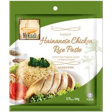Instant Hainanese Chicken Rice Paste