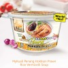 Penang Hokkien Prawn Soup