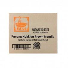 Penang Hokkien Prawn Noodle ( 01 Carton )
